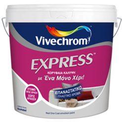 πλαστικό χρώμα νερού VIVECHROM-EXPRESS