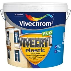 VIVECRYL-ELASTIC-ECO